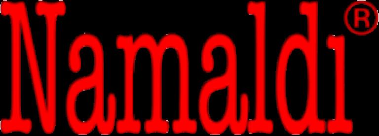 Намалди